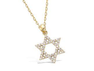 Pendentif or étoile David