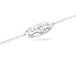 Bracelet argent Egyptien antique